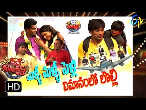 Extra Jabardasth|16th February 2018  | Full Episode | ETV Telugu