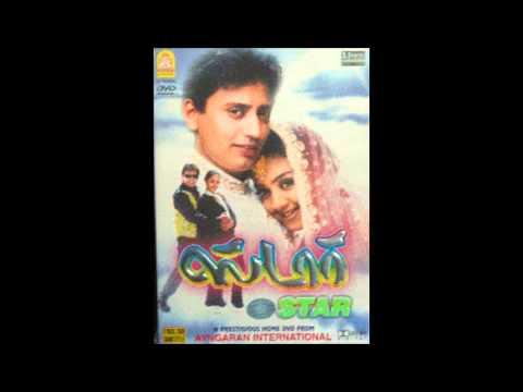 Thom Karuvil - Star- A R Rahman [HQ]