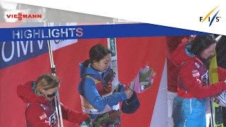 Highlights | Takanashi touches down from another planet in NH event at Nizhny | FIS Ski Jumping