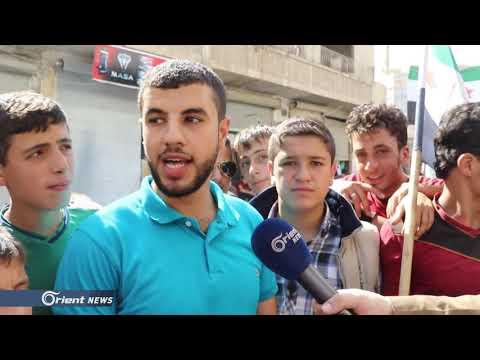 أهالي أريحا بإدلب يتظاهرون بجمعة -هيئة التفاوض لا تمثلنا-