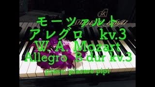 Mozart  Allegro  B dur kv.3