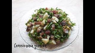 Салат из Сельди / Лучшая закуска