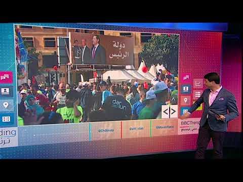 بي_بي_سي_ترندينغ: رحلة #الحريري من #الرياض إلى #باريس تشغل مواقع التواصل الاجتماعي #لبنان  - نشر قبل 8 ساعة