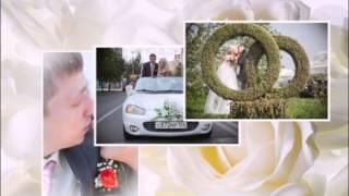Свадьба Николая и Елены