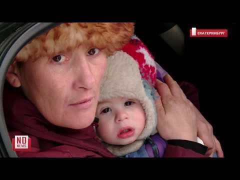 Мать с годовалым сыном живет в теплотрассе
