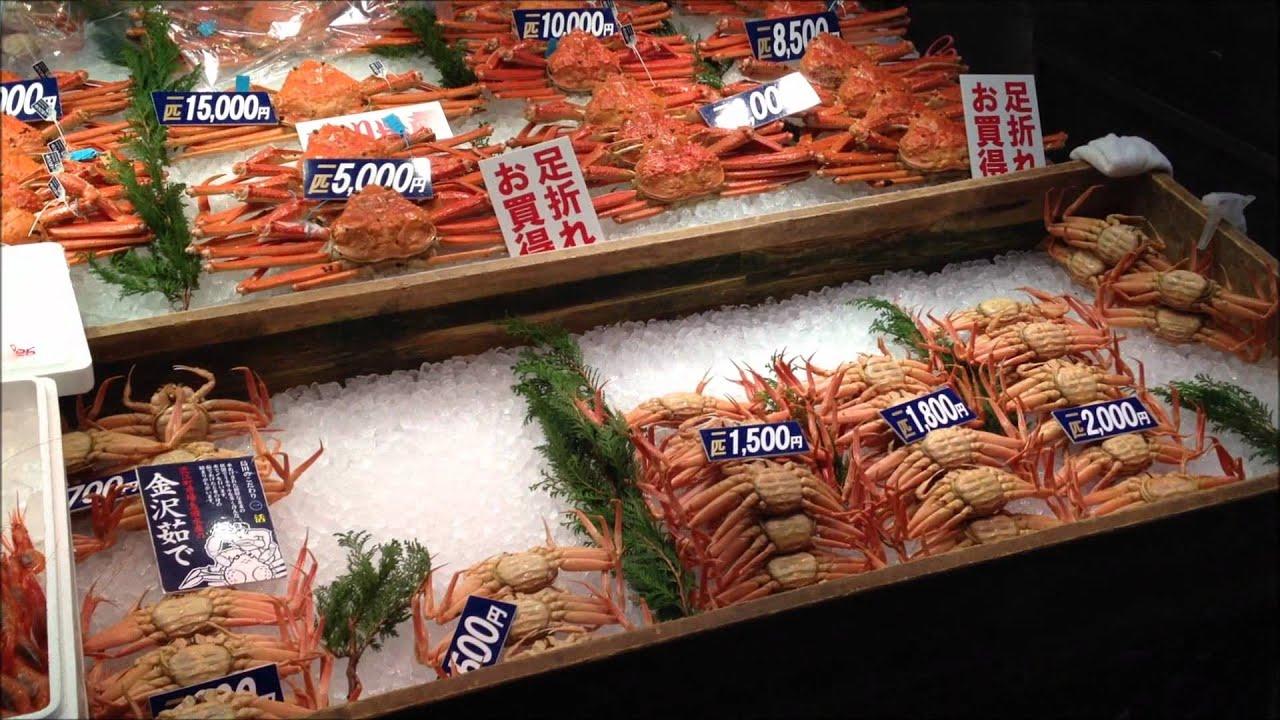 Japan fish market omicho kanazawa shi winter 2012 for Japan fish market
