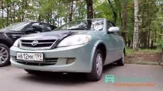 Отзывы о компании Автоальянс. autoaliance.ru - срочный выкуп автомобилей(, 2014-09-07T10:12:20.000Z)