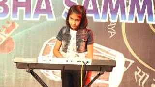 Keyboard Playing Performed  by Roshni Rawat Student of Jaipur Sangeet Mahavidyalaya