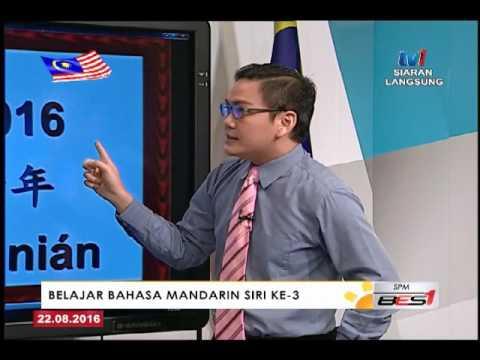 SPM - BELAJAR BAHASA MANDARIN SIRI KE- 3 [22 OGOS 2016]