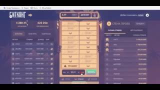 Worldopoly - экономическая игра на блокчейне с возможностью заработка реальной криптовалюты