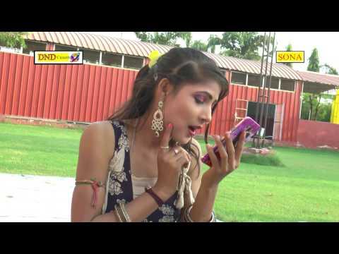 मारवाड़ी DJ सांग 2017 !! आजा छोरी बाप के छन्ने !! Rajasthani Dj Song 2017