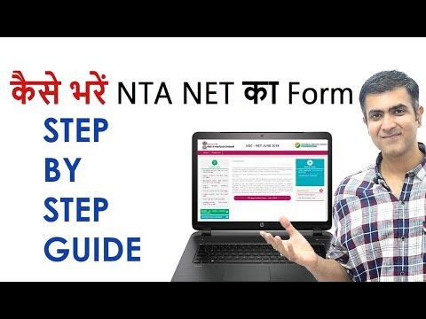 How to fill Registration from of UGC NTA NET  - Step by step guide