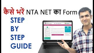 How to fill Registration from of UGC NTA NET  - Step by step guide [IMP]
