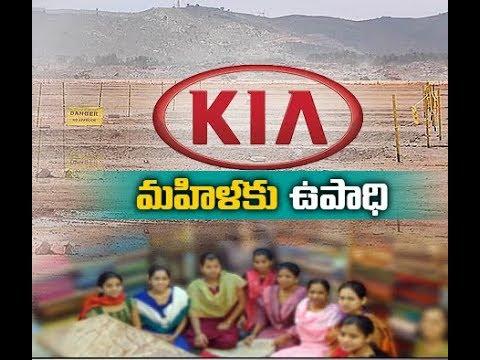 Kia Motors at Anantapur   to be Developed as Same as Atlanta Plant
