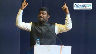 Nitin Bangude Patil Inspirational Speech | Dreamtouch Car Achievers Ceremony |