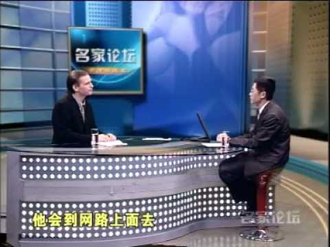 China TV Presentation with Declan Dunn
