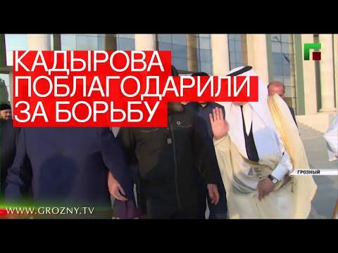 Кадырова поблагодарили заборьбу сколдовством