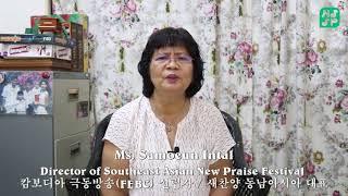 2020 Ms. Samoeun Greetings