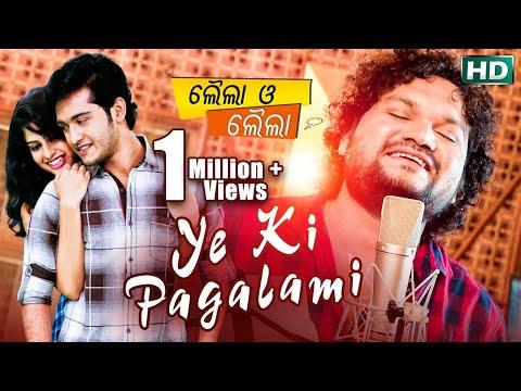 Ye Ki Pagalami - ଇଏ କି ପାଗଳାମି Studio Version |  LAILA O LAILA | Swaraj & Sunmeera