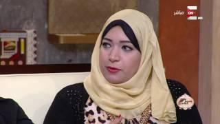 ست الحسن - زوجات عن مشاكل الحموات: حماتي حالة نادرة