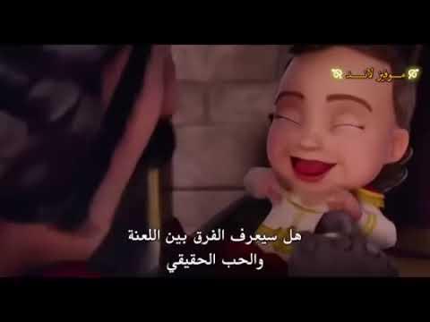 فيلم اميرات ديزني كامل مترجم
