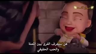 فيلم كرتون جديد (الفتاه الجميله والساحر العاشق مترجم للعربيه) باعلي جوده 1080HD    2019