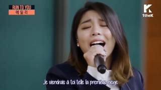 Video [K indie FR] Ailee - I will go to you like the first snow vostfr (Goblin OST) download MP3, 3GP, MP4, WEBM, AVI, FLV April 2018