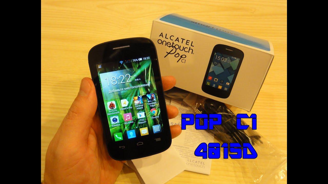 Alcatel POP C1 4015D Обзор смартфона неплохой бюджетник