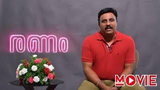 Interview with Biju Thomas   Ranam, Prithviraj   Manorama Online