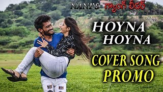 hoyna-hoyna-cover-song-promo-nani-anirudh-gang-leader-dreamboy