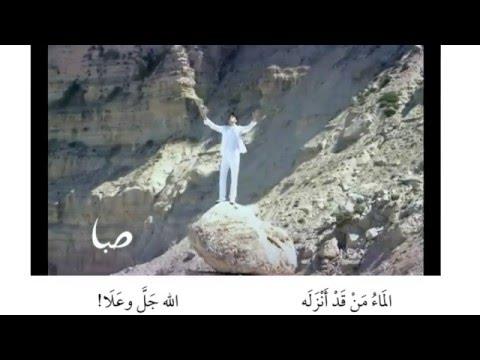 Men Enzelel Emtara Arapça Alt Yazılı
