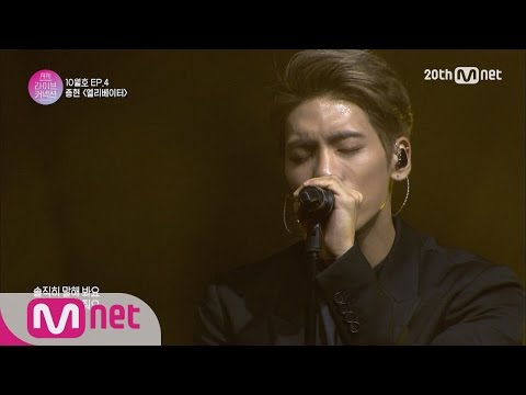 """[MonthlyLiveConnection][ConnectionShow] Jonghyun """"Elevator"""" EP.04 20151028"""