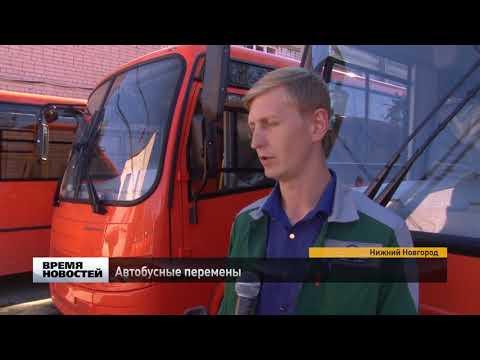 50 новых автобусов прибыли в Нижний Новгород