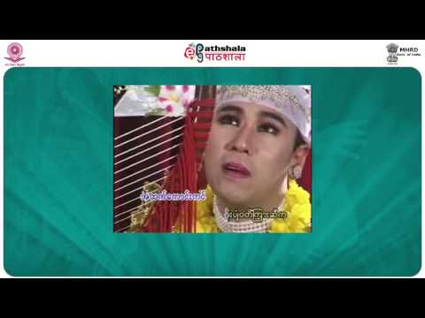 DANCE IN MYANMAR (PERA)
