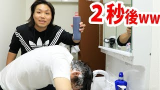 BLOOD PRANK  What if your head suddenly started bleeding?