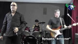 "Download Группа ""Бутырка"" в Бутырке - впервые за 15 лет! Mp3 and Videos"