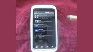 видео Как перенести календарь с Android на Android /  / Блоги о промышленности на Complexdoc