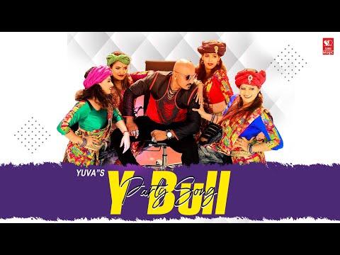 Y Bull Party  Song   New Kannada HD Video Song    Rock Star Yuvraj   Harshavardan