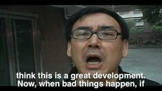 CNBloggerCon 2008 Interview Series (2): Yang Hengjun