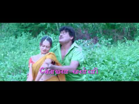 ATHIRADI New Tamil Movie Teaser 3
