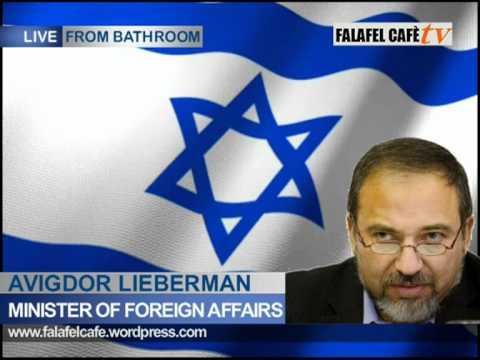 Avigdor Lieberman live from bathroom