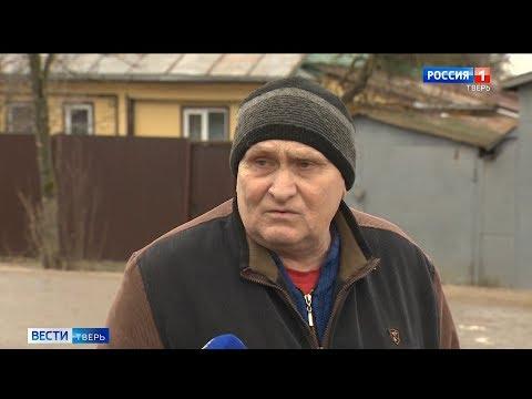 В Заволжском районе Твери посёлок остался без транспортного сообщения