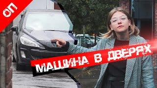 ОБИЖЕННЫЙ ПОСЕТИТЕЛЬ ЗАБЛОКИРОВАЛ ВЫХОД ИЗ БАРА16+