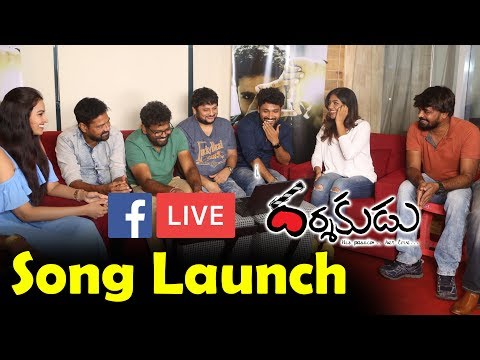 Darshakudu Movie Video Song Launch || A Tribute to Directors