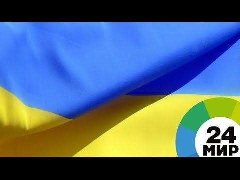 ЦИК Украины завершил