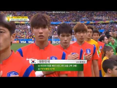 Anthem Of Korea Vs Algeria (FIFA World Cup 2014)