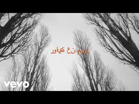 AWADA - Mona