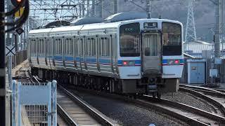 JR四国6000系普通電車高松行き