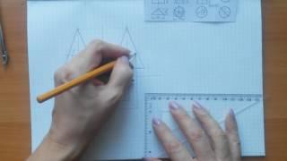 2 3 чертеж и изометрия конуса