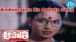 Andamayna Na Oohala Song - Aahuthi Movie | Rajasekhar | Jeevitha | Ahuti Prasad